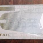 XTXデカール22