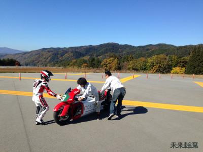 @飛騨エアパーク9